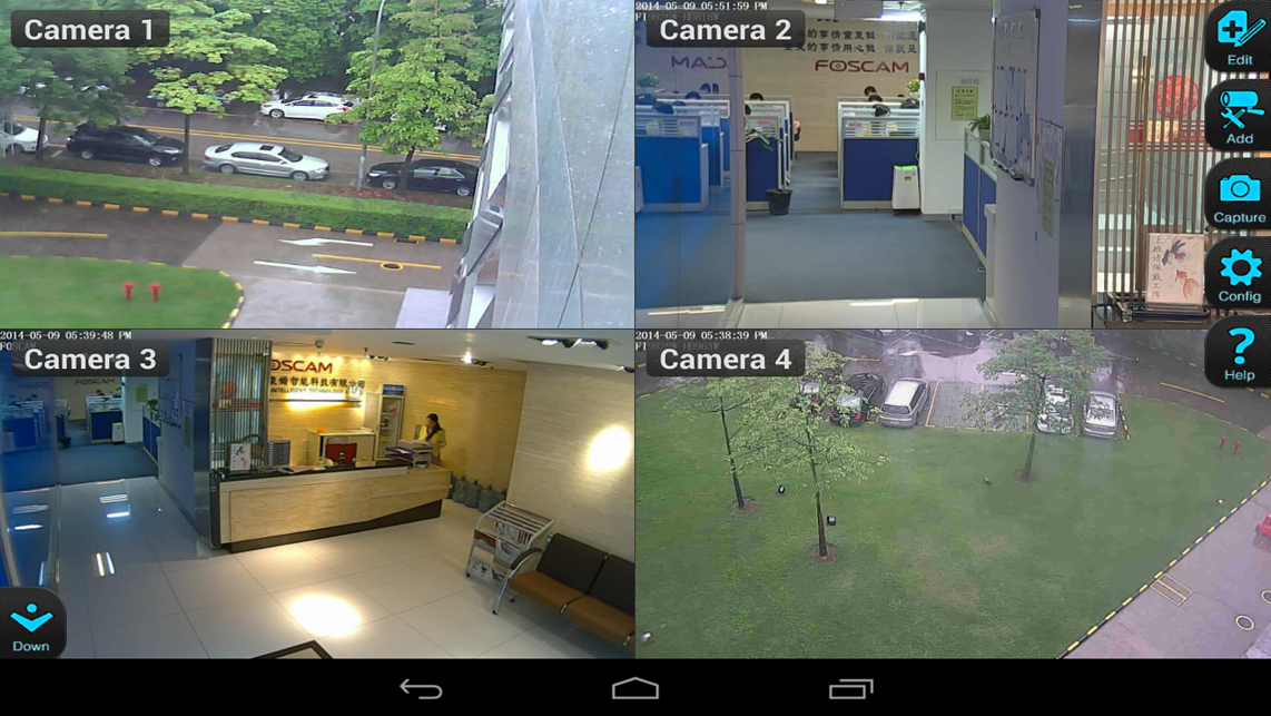 IP Camera Viewer: What It Can Do for You